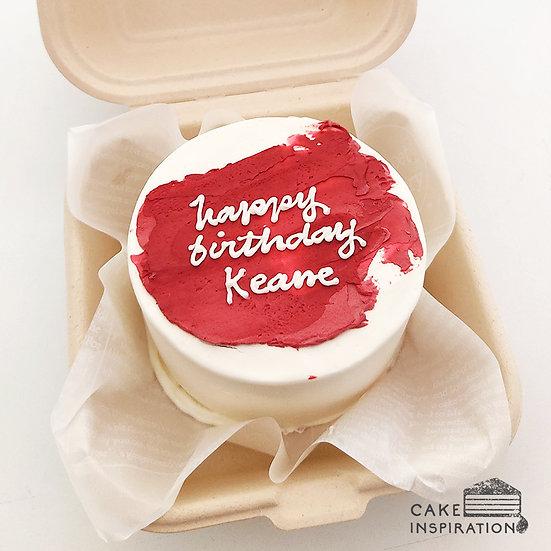 Red Stroke Round Bento Cake (R24)