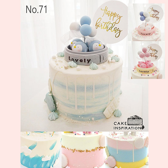 Cute Animals in Dimsum Topper Cake ( no.71 ) - 6inch