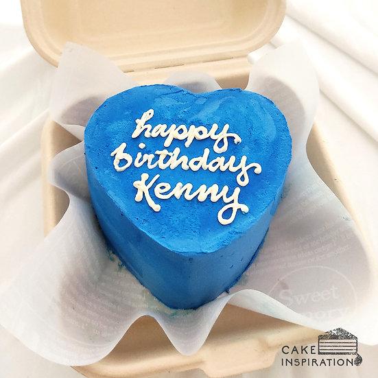Blue Heart Bento Cake (H03)