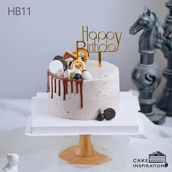 (HB11) Caramel Drop Design Cookies Galore - 6inch