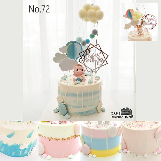 Sweet Little Baby Hot Air Balloon Topper Cake ( no.72 ) - 6inch