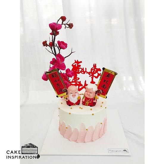 Longevity Topper Cake #16 - Best Luck Fortune