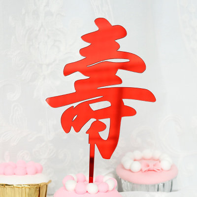 Cake tag - acrylic - red - Shuo means long life ( longevity)