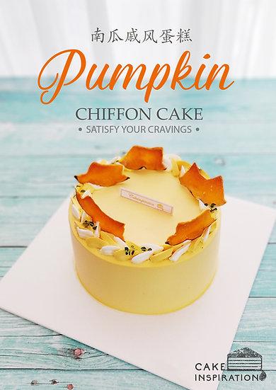 NEW! Pumpkin Chiffon Cake