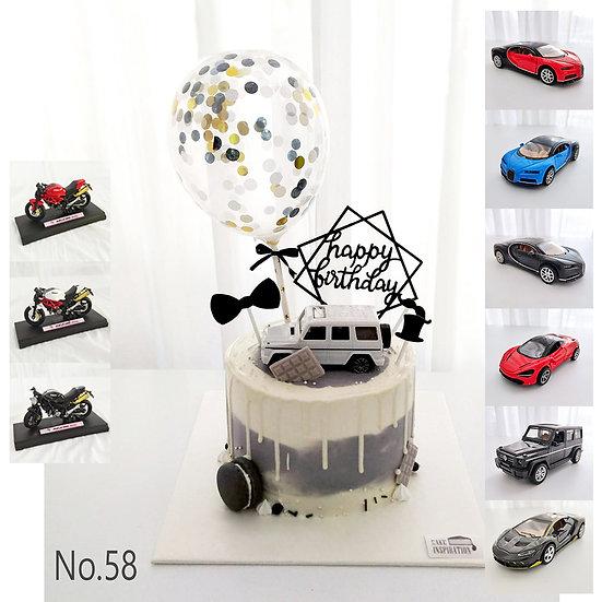 White Drip With Ballon Luxury Car/Motorbike Topper Cake ( no.58 ) - 6inch