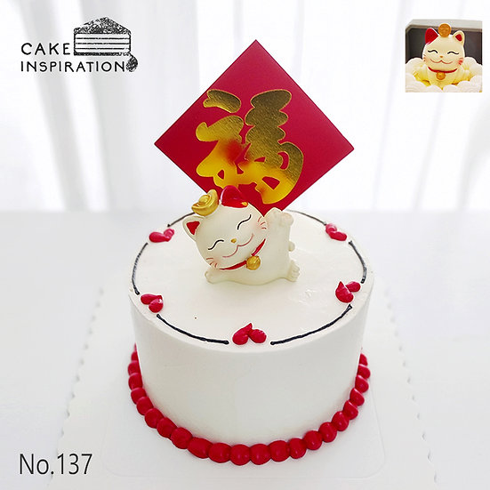Longevity Topper Cake #137 - Lucky Cat
