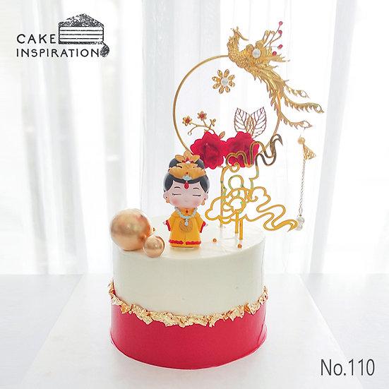 Longevity Topper Cake #110 - Goodluck/Traditional