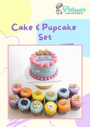 Cake + Pupcake Set