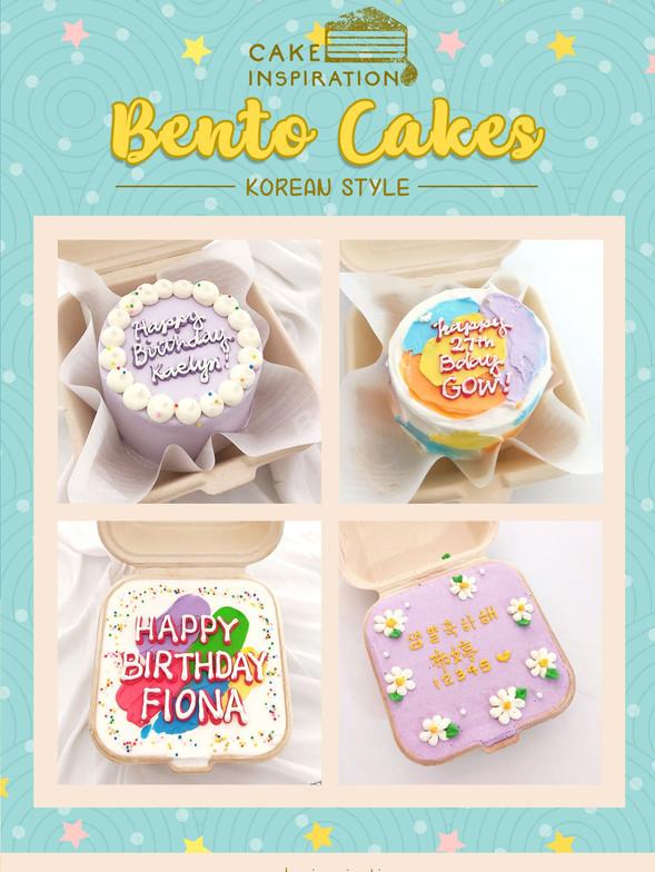 Korean Bento Cakes