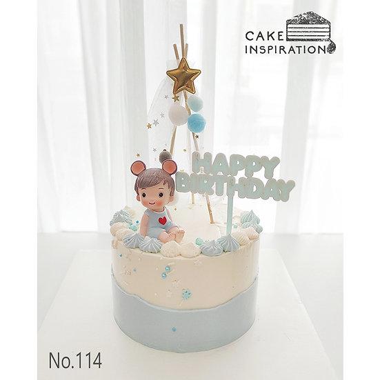 Sweet Little Boy Topper Cake ( no.114) - 6inch