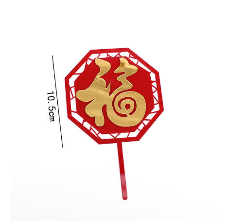 Cake tag - red acrylic with gold FU 10 cm hexagon