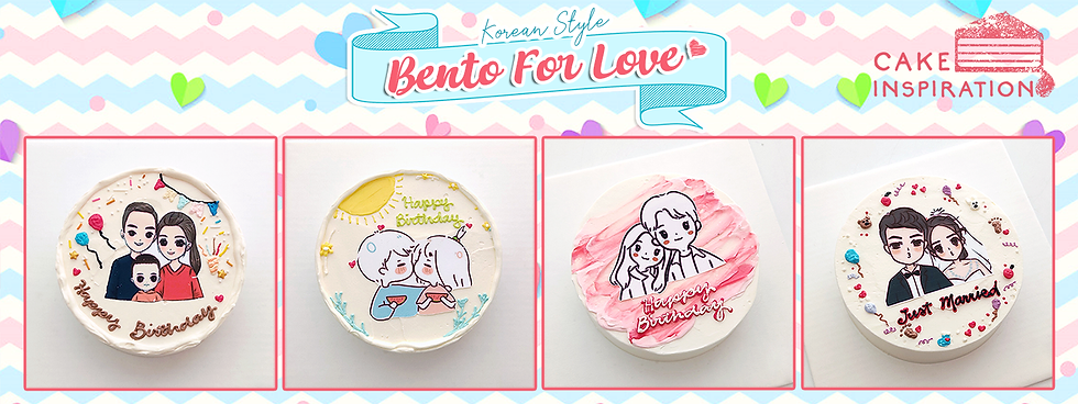 Bento In Love Banner.png