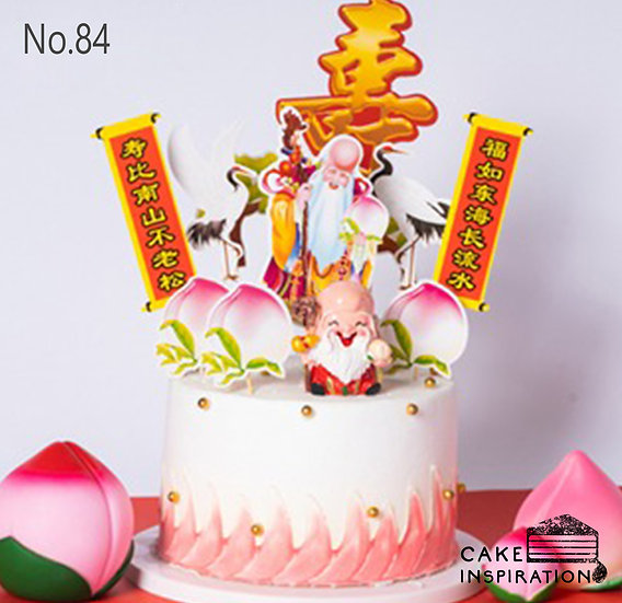 Longevity Topper Cake #84 Gods of Fortune / Gold Tag and Banners