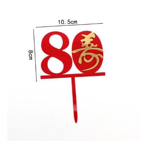Cake tag - red acrylic BIG 80 SHOU 10 X 8 CM
