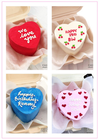 Heart Bento Cakes
