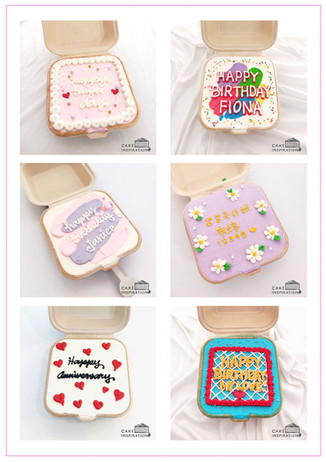 Square Bento Cakes