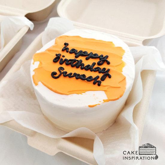 Simple Orange Stroke Round Bento Cake (R15)