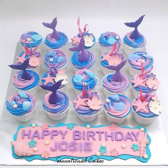 Mermaid Tails In Gradient Cream Customized Cupcake