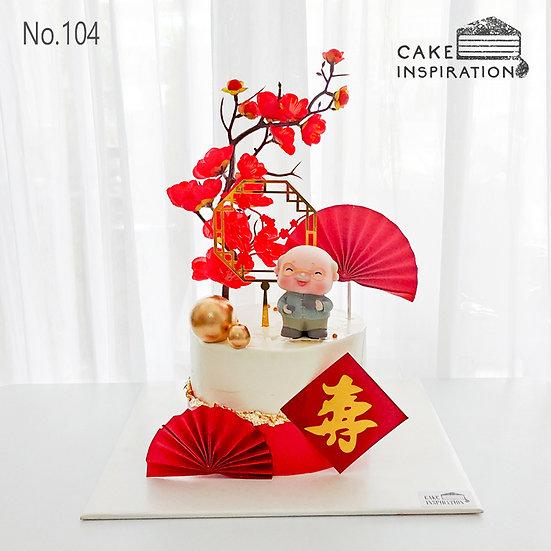 Longevity Topper Cake #104 - Good Fortune for Grandpa