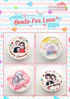 Korean Style Bento For Love Theme