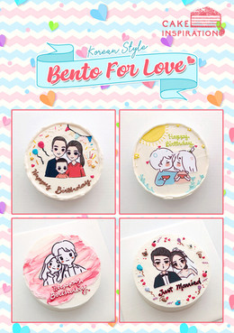 Korean Style Bento For Love Theme