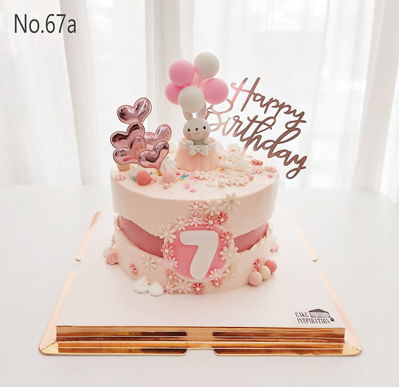 Rainbow Balloons Bunny Topper Cake ( no.67 ) - 6inch