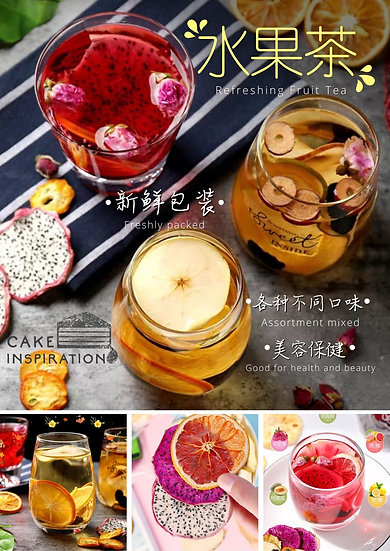 Fruit Tea Gift Set 综合水果茶