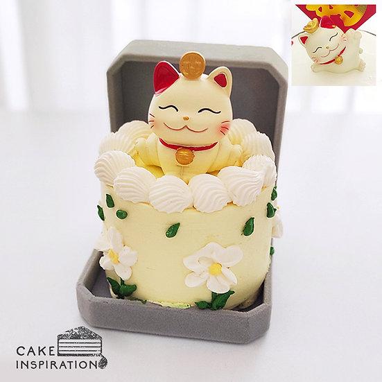 Lucky Cat Jewel Box Bento Cake (JB11)