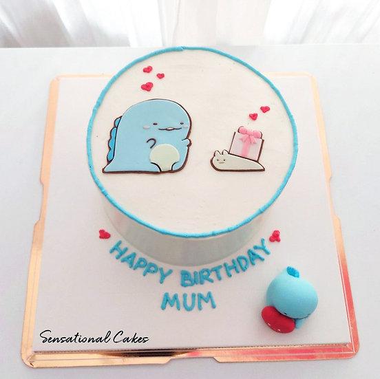 Cute  Blue Dino Children Theme 2D Design Customized Cake