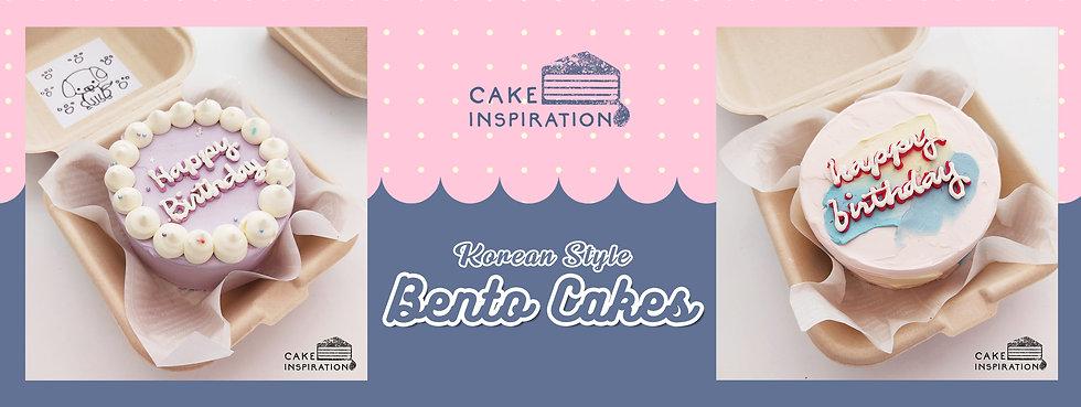 Bento Cake Banner.jpg