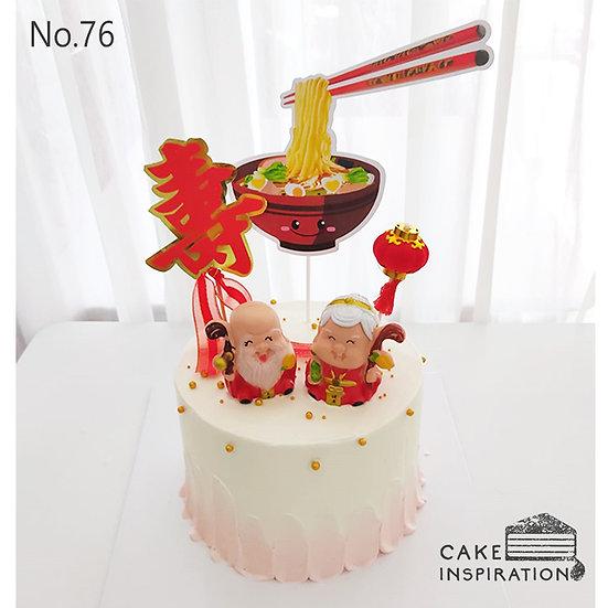 Longevity Topper Cake #76 - Noodle Long Life / Gods of Fortune