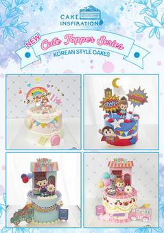 NEW Cute Topper Series!