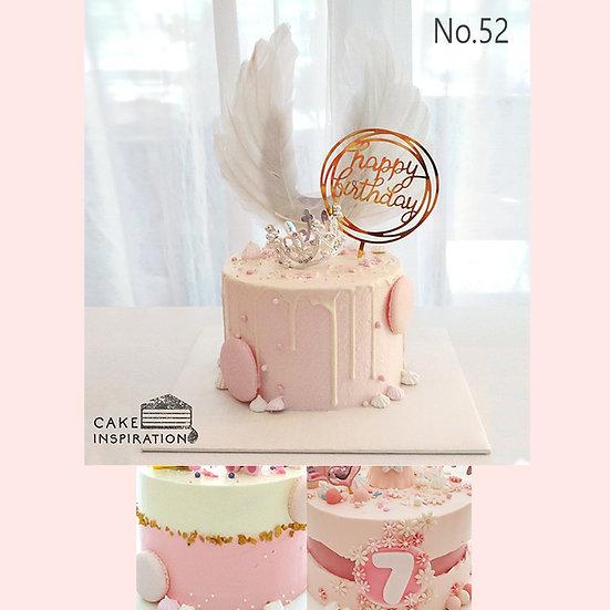 Tiara Wing Princess Topper Cake ( no.52 ) - 6inch