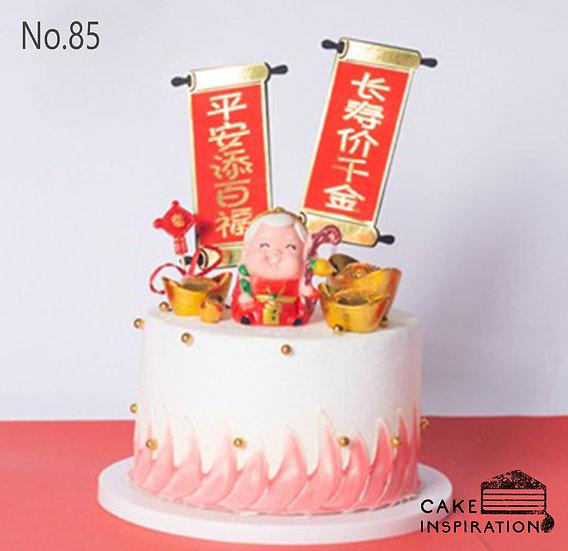Longevity Topper Cake #85 Gods of Fortune / Banners & Money