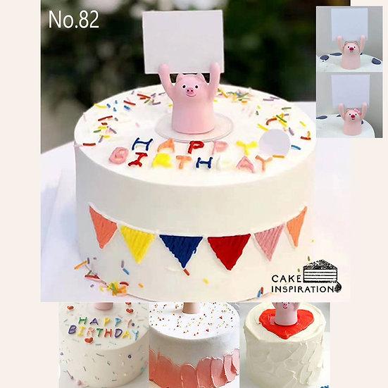 Cute Piggy Tag Topper Cake   ( no.82 ) - 6inch