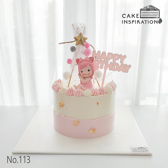Sweet Little Girl Topper Cake ( no.113) - 6inch