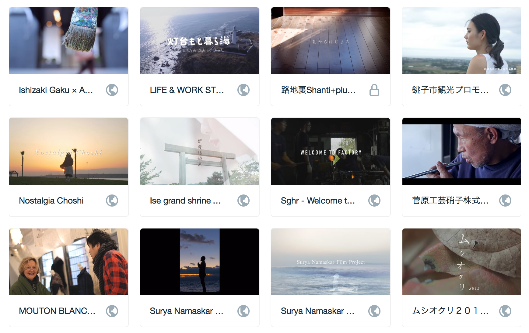 and more → Vimeo