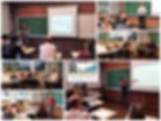 XIII EDUCERE - National Congress of Educationrede 2.jpg