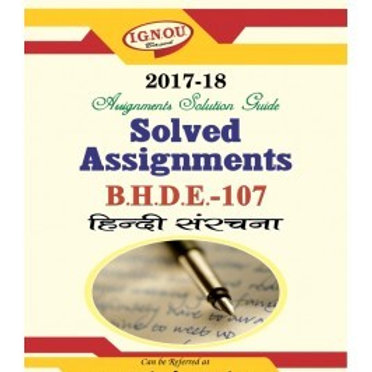 BHDE-107 IGNOU SOLVED ASSIGNMENTS 2017-18