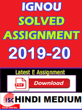 BPAE-104 (HINDI) IGNOU SOLVED ASSIGNMENTS 2019-20