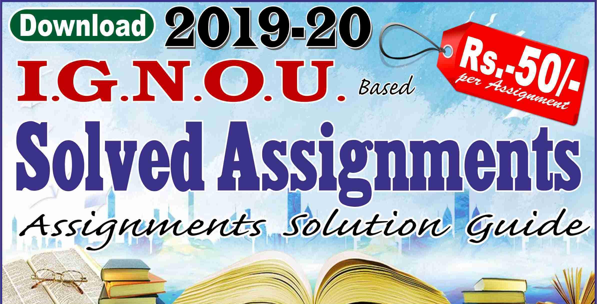 assignment-banner-4