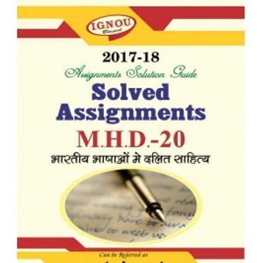 MHD-20 HINDI IGNOU SOLVED ASSIGNMENTS 2017-18