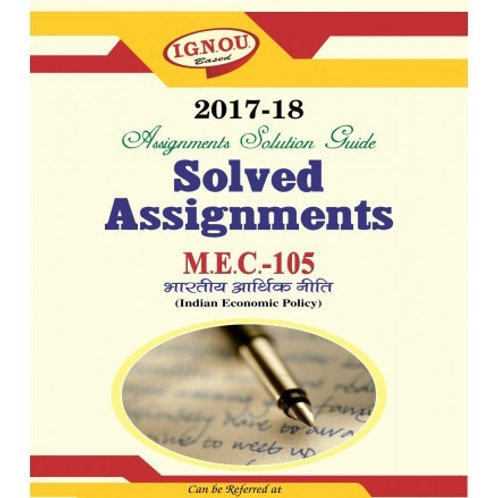 MEC-105 HINDI IGNOU SOLVED ASSIGNMENTS 2017-18