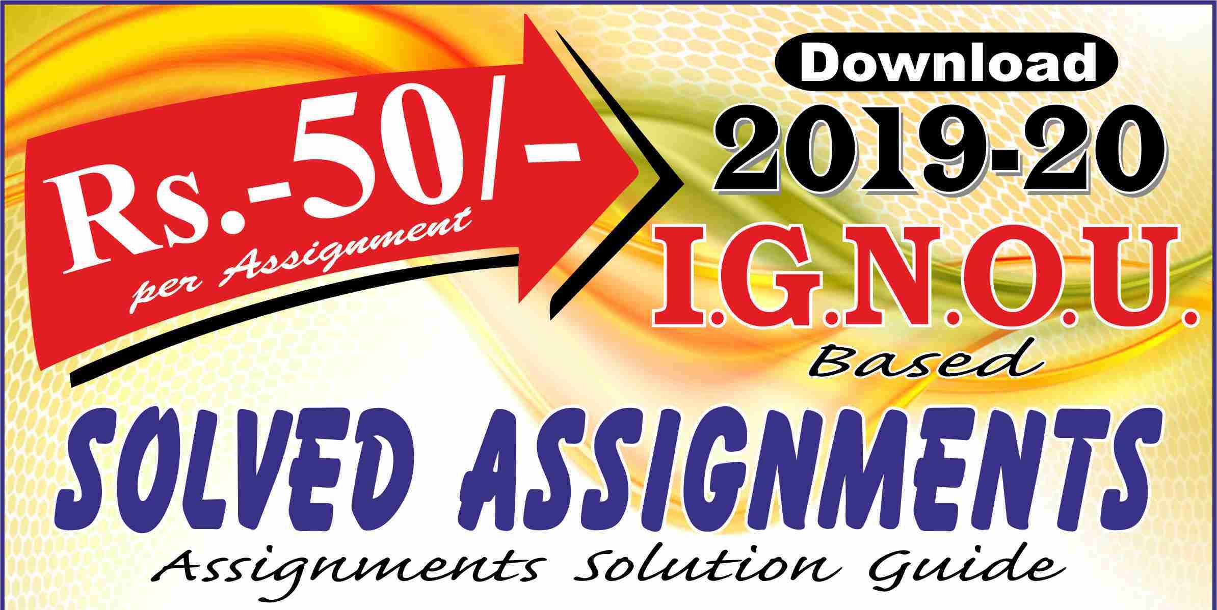 assignment-banner-1