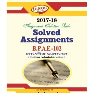 BPAE-102 HINDI IGNOU SOLVED ASSIGNMENTS 2017-18