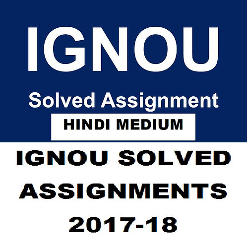 MPSE-5 HINDI IGNOU SOLVED ASSIGNMENTS 2017-18
