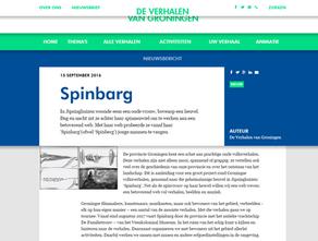 Studio Peter Musschenga doet mee aan project Spinbarg