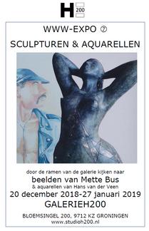Mette Bus