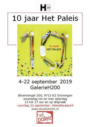 Expositie in GalerieH200 - 10 Jaar Het Paleis (door Petra Koonstra)