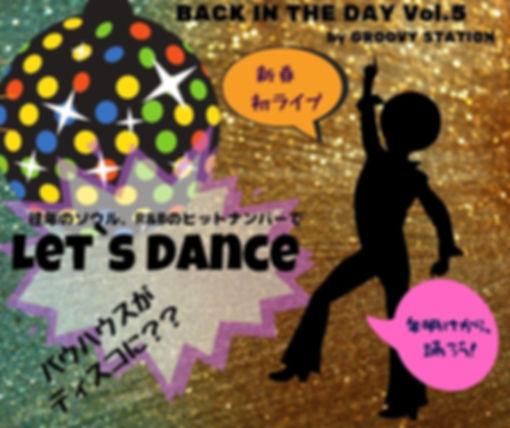 Let`s Dance.jpg